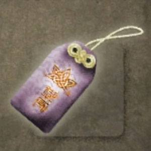 Earth Omamori Charm.jpg